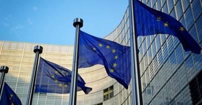 Еврокомиссия решила выделить Украине 600 млн евро