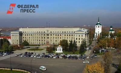 Председатель облизбиркома оценил подготовку к выборам в Приангарье