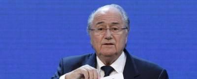 Экс-президент ФИФА Блаттер высказался о лимите на легионеров в чемпионате России