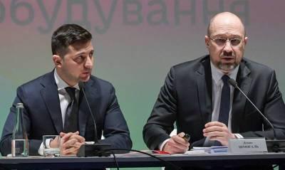 Зеленский и Шмыгаль приветствуют решение ЕС о выделении Украине 600 млн евро