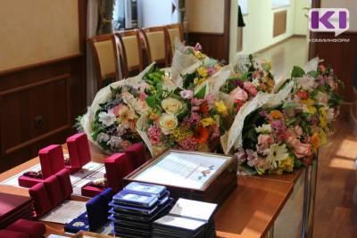Ряд жителей Коми награждены государственными наградами