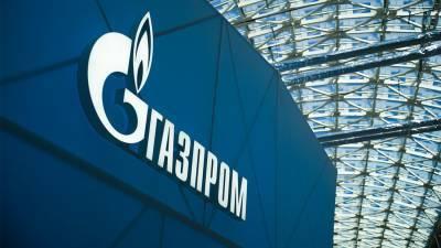 «Газпром» заставил ЕС платить за обвинения в адрес РФ методом итальянской забастовки