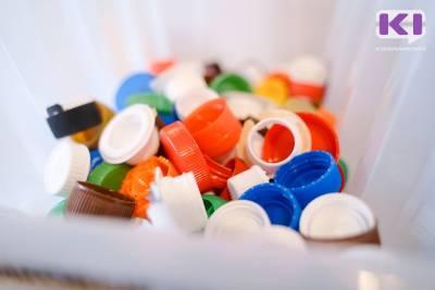За четыре года жители Коми собрали более четырех тонн пластиковых крышек