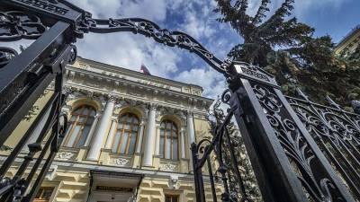 ЦБ РФ нашел новый способ борьбы с отмыванием денег среди россиян