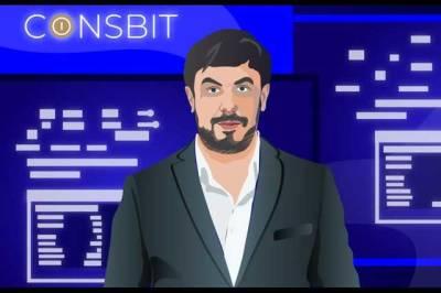 Удянский Николай Александрович аферист Bitcoin Ultimatum и Coinsbit: британские СМИ