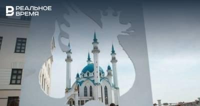 Казань попала в список городов, которые россияне считают привлекательными для туризма