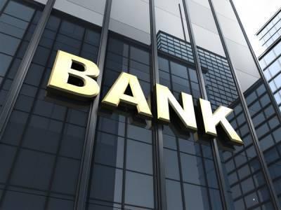 Министерство финансов определило банки для выплат пенсий и зарплат. Список