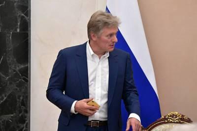 В Кремле рассказали о гарантиях талибов для российских дипломатов