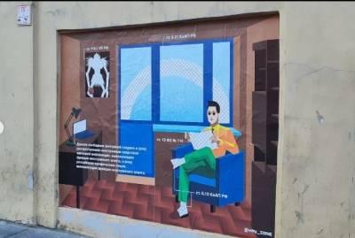 В Петербурге появилась новая работа группы «Явь» о «лицах, живущих в антиутопии»