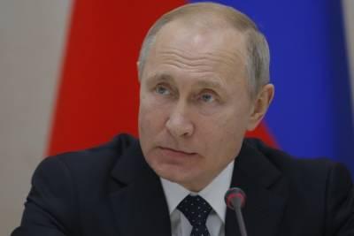 Путин: действующая модель здравоохранения не подходит для Дальнего Востока