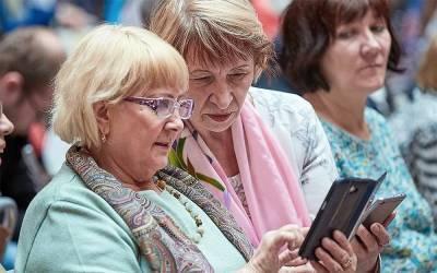 Российские пенсионеры начали получать выплаты в 10 тысяч рублей