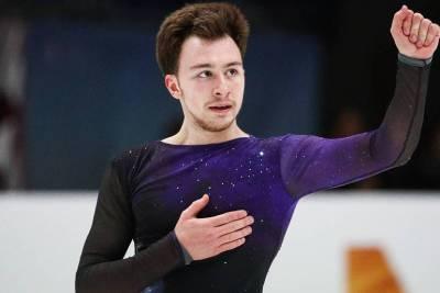 Алиев выступит на турнире Nebelhorn Trophy. Он может завоевать для России третью квоту на Олимпиаду-2022