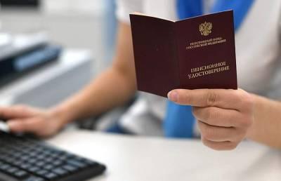 Российские пенсионеры получат выплаты в 10 тысяч рублей
