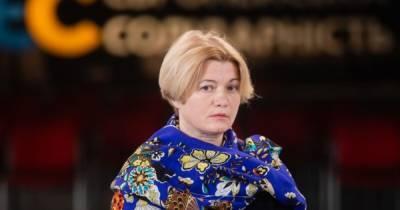 Наконец мир услышал число украинских политзаключенных в ОРДЛО и в Крыму – Геращенко