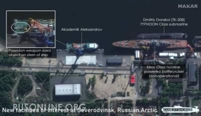 Российский сюрприз: Американцы пришли в шок когда увидели эти кадры со Спутника