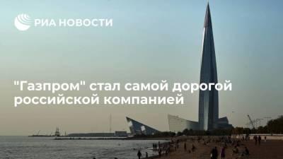 """""""Газпром"""" обогнал бумаги Сбербанка по рыночной капитализации и вышел на первое место"""