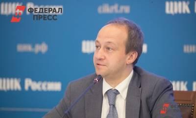 Член ЦИК Шевченко прокомментировал подготовку к выборам в Прикамье