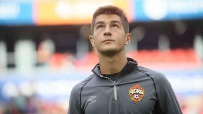 Футболист Марадишвили перешел из ЦСКА в «Локомотив»