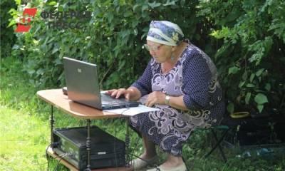 Российские пенсионеры начали получать по 10 000 рублей