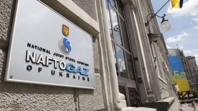 Руководство Нафтогаза ждет увольнение, — СМИ