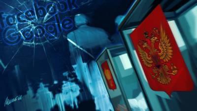 Песков: Москва рада международным IT-компаниям, но только если они соблюдают законы России