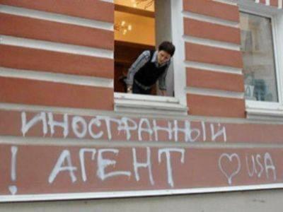 """Минюст назвал гостайной документы, на основании которых бывших журналистов """"Открытых медиа"""" признали """"иноагентами"""""""