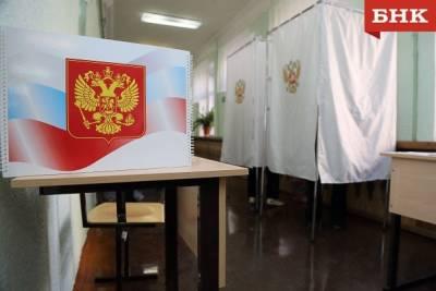 Сколько жителей Коми проголосовали досрочно