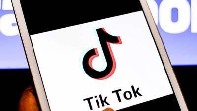 Суд утвердил назначенный TikTok штраф в размере 1,5 млн рублей