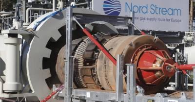 Германия назвала сроки вынесения решения по Nord Stream 2 AG