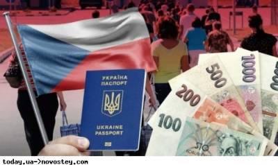 Заробитчане из Украины могут получать в Чехии до 150 тысяч: какие специалисты наиболее востребованы