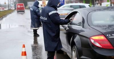 Стартует неделя ROADPOL: полиция будет усиленно контролировать дорожное движение