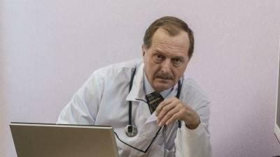 Онколог назвал пять симптомов рака тонкой кишки