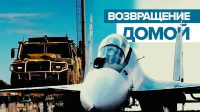 Подразделения Вооружённых сил России возвращаются с учений «Запад-2021» — видео