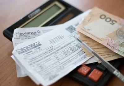 В Украине вводят новые коммунальные тарифы: сколько придется платить