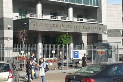 Сервис для туристов Booking.com оспорил штраф ФАС в размере 1,3 млрд рублей
