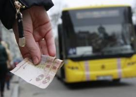 Евросоюз принял решение выделить Украине 600 млн евро