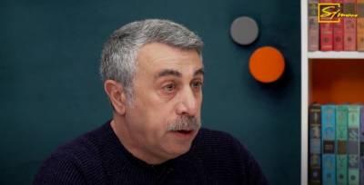 Доктор Комаровский опроверг самое популярное заблуждение о COVID-вакцинации