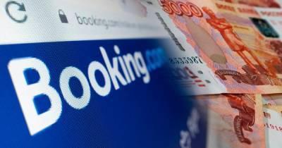 ФАС обратится в суд, если Booking не выплатит штраф в 1,3 млрд рублей