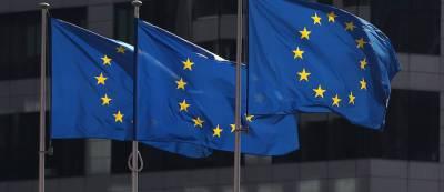 Еврокомиссия одобрила выделение Украине второго транша в 600 млн евро
