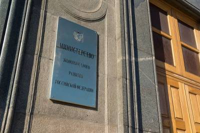 Борисов поручил МЭР создать список ключевых проектов регионов к 24 сентября