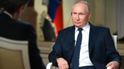 Путин: Афганистан остался в состоянии разрухи после вывода военного контингента США