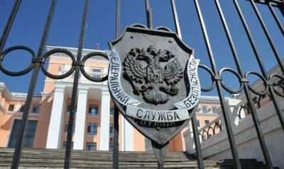 В ФСБ назвали всех организаторов диверсии на газопроводе в Крыму