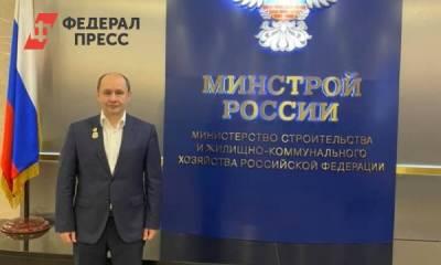 Экс-замглавы Минстроя займет пост в правительстве Челябинской области