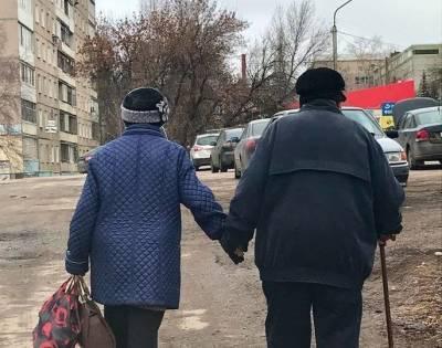 Названы категории россиян, которые могут получить надбавку к пенсии