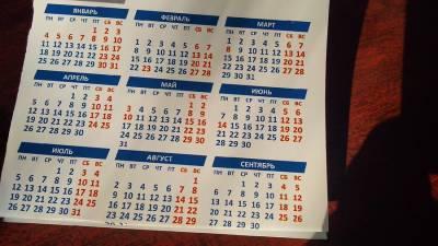 Три выходных после каждой прививки: В России предложили поддерживать вакцинированных