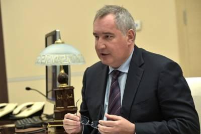 Рогозин объяснил, почему отложено создание лунной ракеты