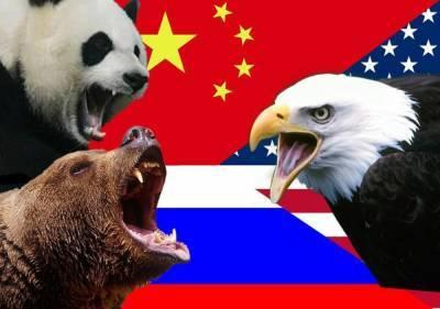 В ЦРУ заявили, что после поражения США в Афганистане РФ и КНР разрушили систему американских военно-политических союзов