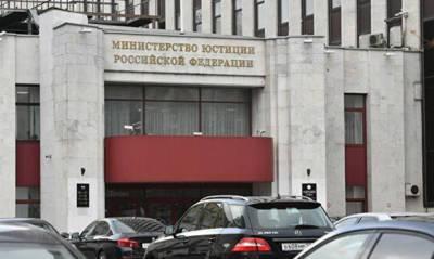 Минюст назвал гостайной основания включения журналистов «Открытых медиа» в реестр инагентов