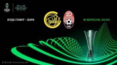 Буде-Глимт - Заря: онлайн-трансляция матча Лиги конференций