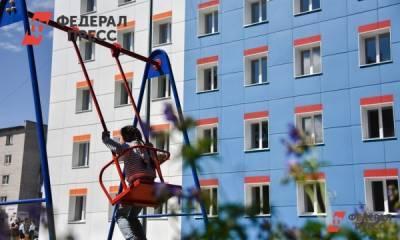 России предрекли сокращение спроса на рынке недвижимости